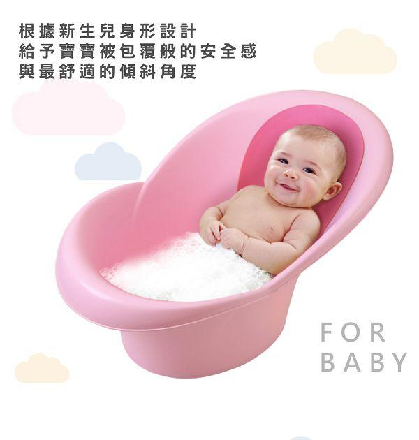 Babyhood 朵唯嬰兒浴桶(藍色 / 粉紅) 送 可愛七星瓢蟲水溫計1個(顏色隨機出貨)  『121婦嬰用品館』 1