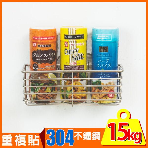 無痕貼廚房收納peachylife金屬面304不鏽鋼迷你瓶罐架MIT台灣製完美主義【C0131】