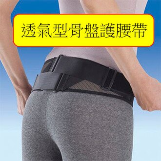 C3JKB50105 (條)新發売!超透氣型 日本製腰部骨盆護腰帶 【美津濃MIZUNO】