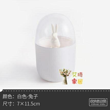 牙簽收納盒 網紅牙簽棉簽二合一收納盒個性創意新款日式家用高檔輕奢餐廳桶罐 聖誕節狂歡SALE
