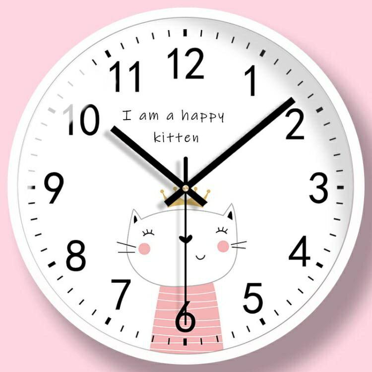 超靜音掛鐘客廳鐘表家用卡通創意兒童房掛表北歐簡約臥室掛牆時鐘