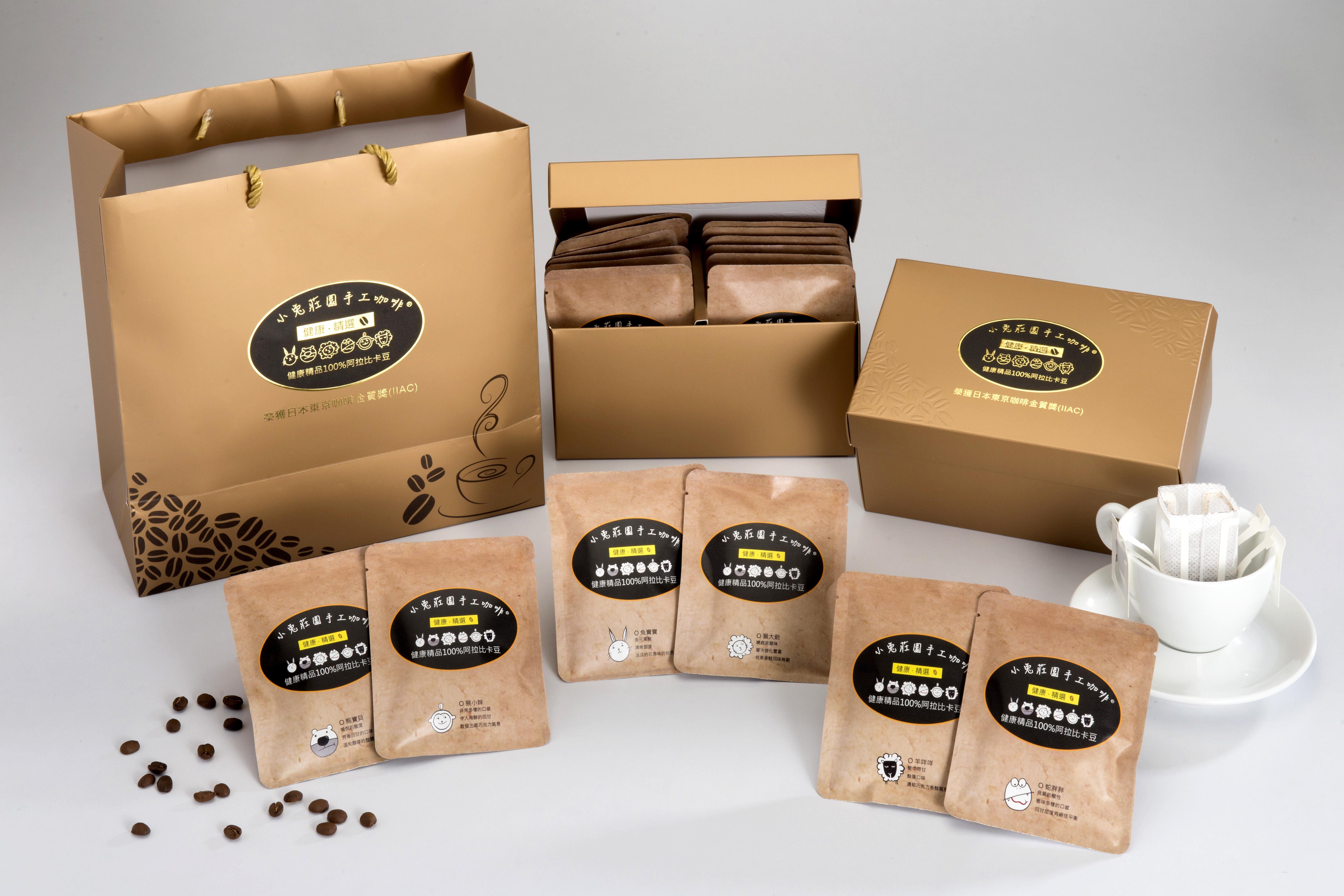 Arleen  蛇胖胖咖啡豆250g/包 小兔莊園