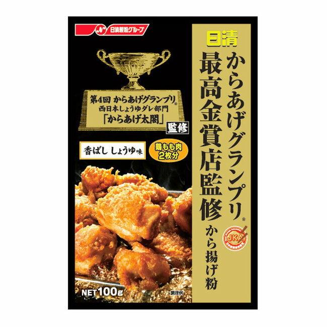 日清最高金賞獎炸雞粉 -醬油味