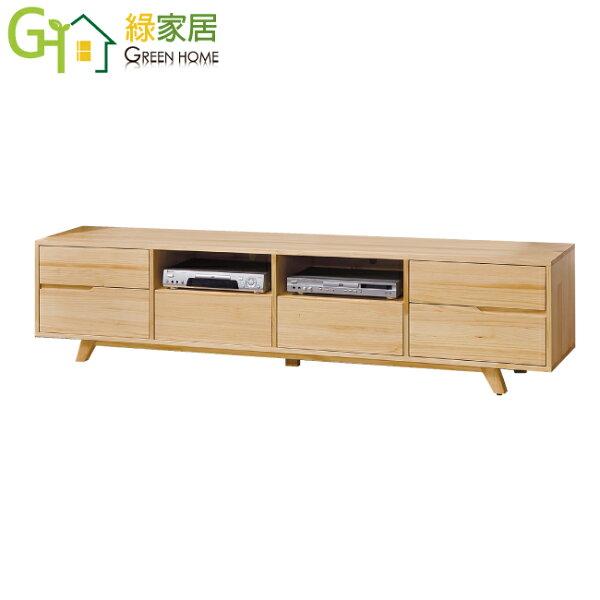 【綠家居】摩可娜時尚7尺實木電視櫃視聽櫃