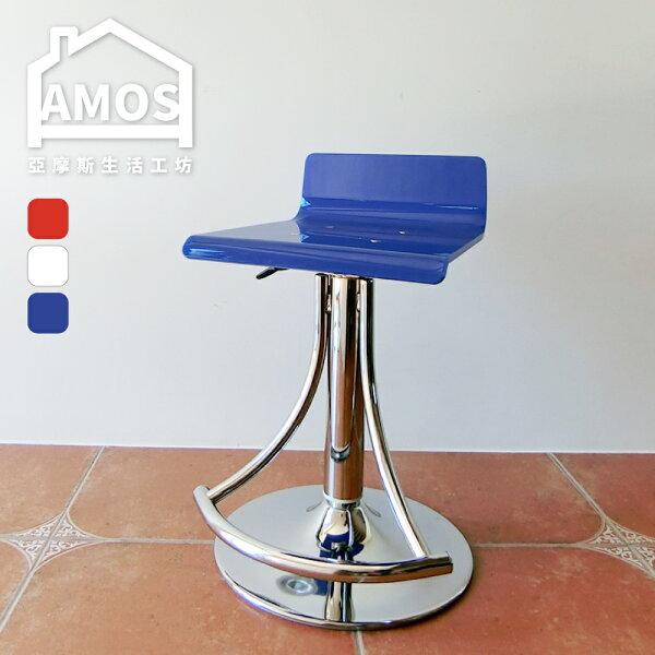 Amos 亞摩斯生活工坊:吧檯椅高腳椅升降椅【YCN037】精品壓克力質感低背簡約升降吧檯椅Amos