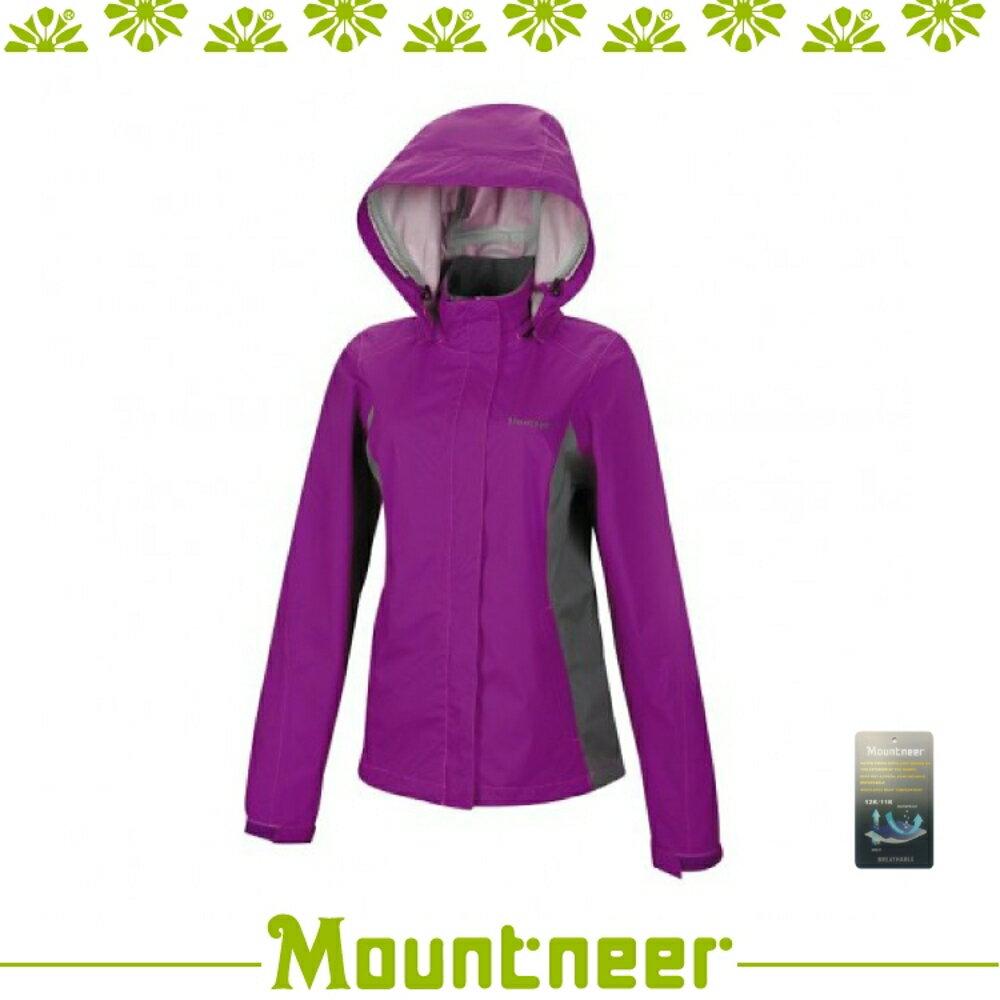 【Mountneer 女 防風防潑水外套《紫》】21J12/運動外套/風衣/登山外套