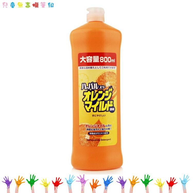 大田倉 日本進口正版  日本製 MITSUEI 濃縮洗碗精 除菌無味無刺激肌膚 洗潔精 清潔劑 廚房清潔 040351