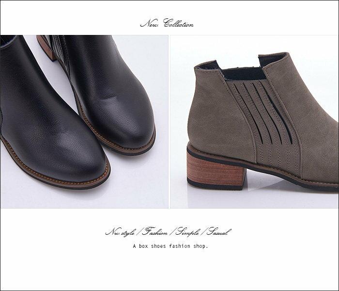 格子舖*【KS802】簡單時尚皮革 鬆緊套腳穿拖 4CM中粗跟 短靴 踝靴 馬丁靴 2色 1