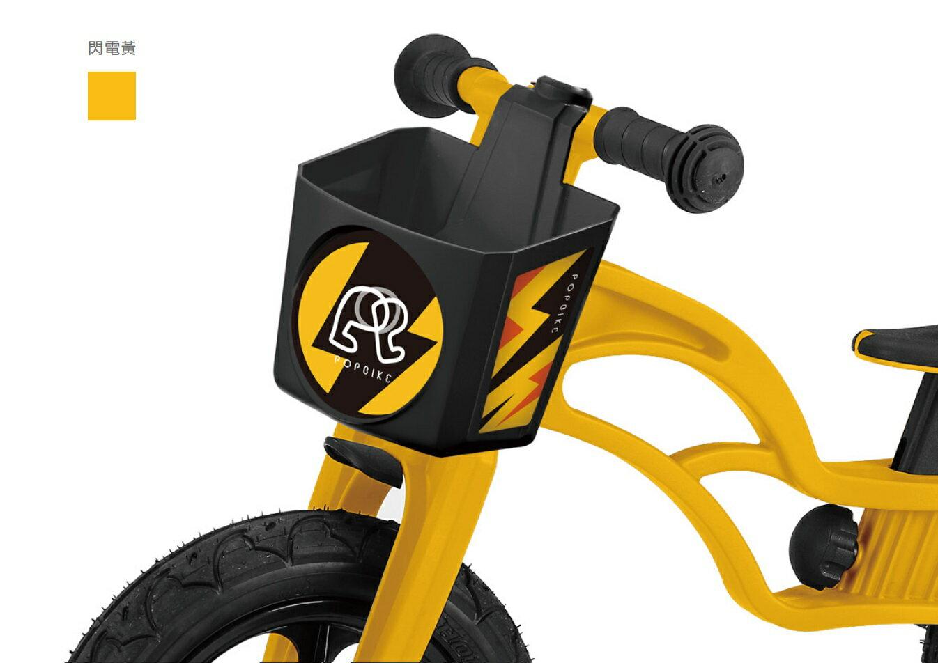 POPBIKE 車籃 (閃電黃) - 限時優惠好康折扣