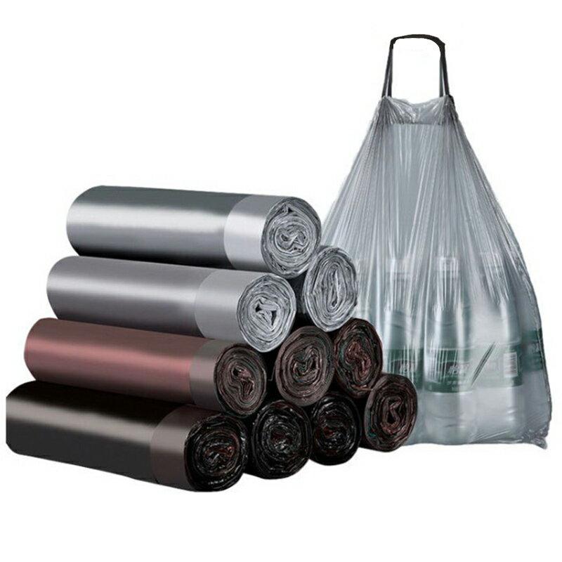 居家垃圾袋 抽繩垃圾袋 45公分*50公分*15只 居家清潔  日用品 垃圾袋 清潔袋 束口垃圾袋【H0371】