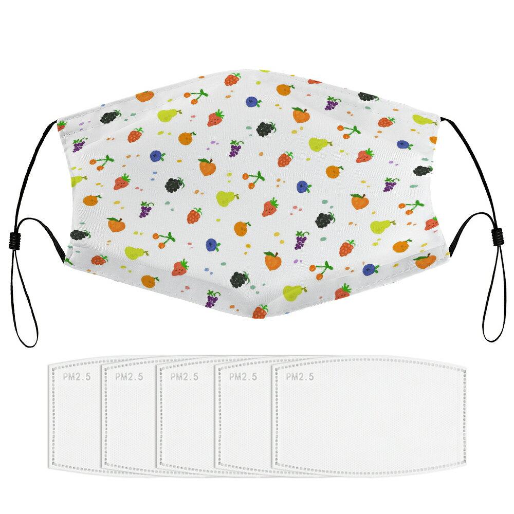 兒童帶濾片防塵口罩 (10片裝) 空汙防護 設計師產品
