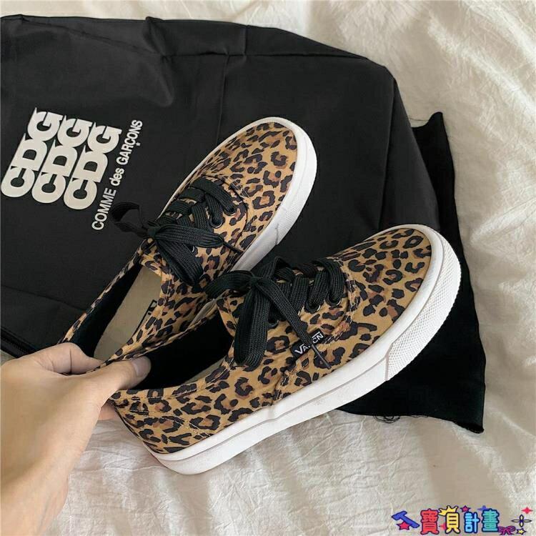 帆布鞋 黑白豹紋復古帆布鞋女學生韓版休閒百搭小眾港味休閒板鞋潮 娜娜小屋