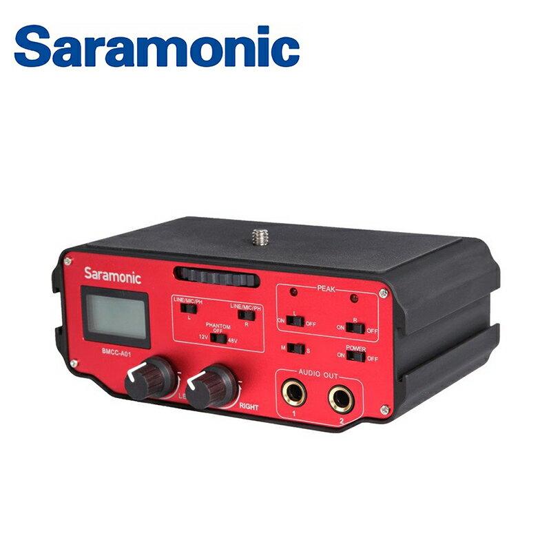 ◎相機專家◎ Saramonic 單眼相機 攝影機混音器 SR-BMCCA01 雙聲道 專業音頻 監聽 XLR 勝興公司貨