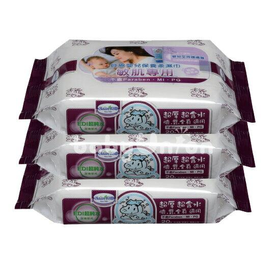 Baan 貝恩 - 嬰兒柔濕巾-EDI無添加 Baby Wipes 20抽 3包/串