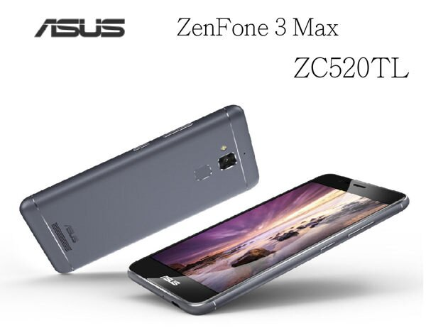 ASUS Zenfone 3 Max(ZC520TL)/大電量智慧機 攜碼/新辦/續約遠傳電信門號專案 手機最低1元
