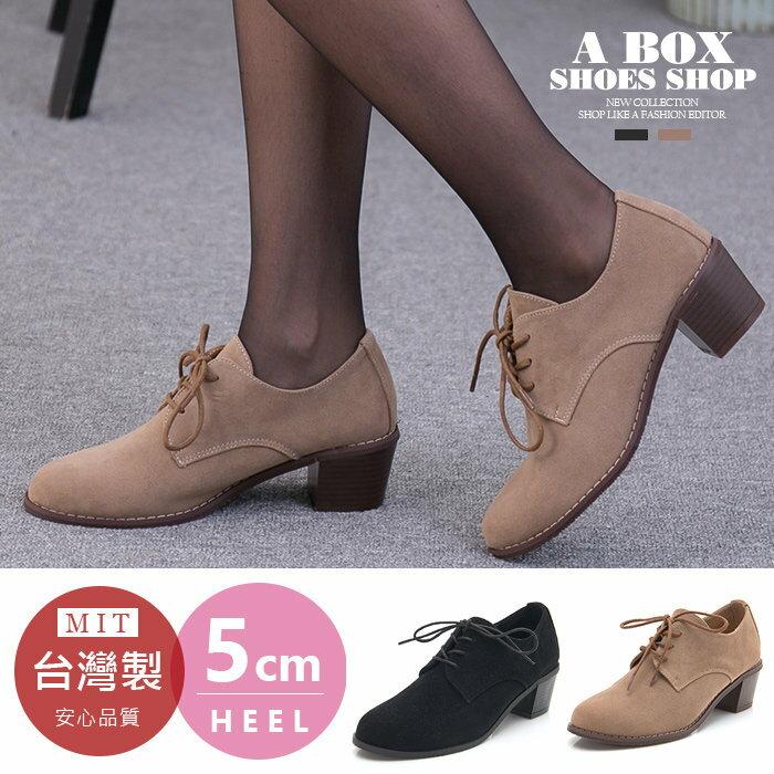 【KT688】MIT台灣製 時尚個性嚴選素面麂皮 綁帶5CM中粗跟 踝靴 紳士靴 牛津鞋 2色