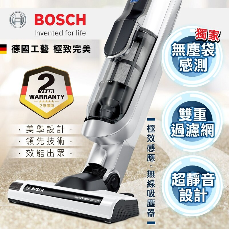 <br/><br/>  【BOSCH 德國博世】極效感應 25.2V 無線吸塵器/白色BCH6AT25TW<br/><br/>