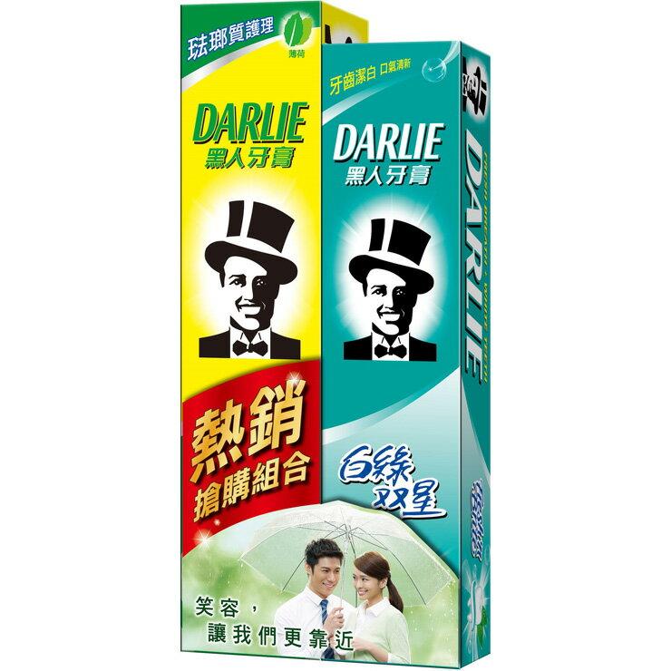 黑人 超氟強化琺瑯質牙膏 250g + 白綠雙星牙膏 160g