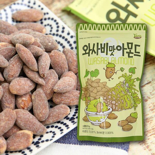 韓國TomsGilim哇沙米哇沙比風味杏仁果(210g)芥末口味【庫奇小舖】大包裝