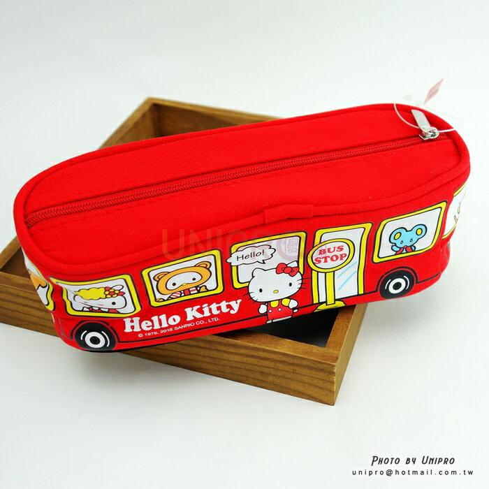 【UNIPRO】Hello Kitty 凱蒂貓 巴士造型筆袋 收納袋 開學文具 三麗鷗正版授權 KT