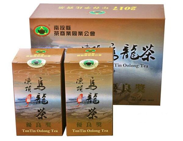 茶二指:2017冬茶商公會烏龍茶優良獎