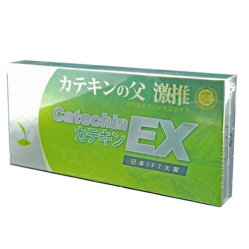 【小資屋】綠恩綠茶萃取錠EX (20錠/盒) 綠恩兒茶素錠 效期:2021.4.25