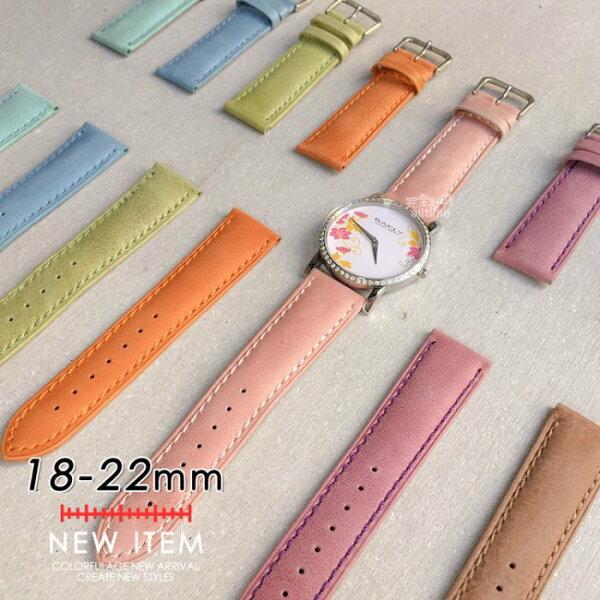 【完全計時】配件館│18-22mm質感小牛皮錶帶麂皮甜點系列316L不鏽鋼單向釦(含錶扣)【20mm賣場】