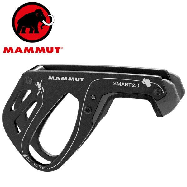 Mammut長毛象Smart2.0攀岩制動確保器下降器2040-0221000150影灰