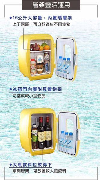 免運費贈保冷劑《 KRIA可利亞》 電子行動冷熱冰箱 / 行動冰箱 / 小冰箱 / 化妝品冷藏箱 CLT-16(黃) 7