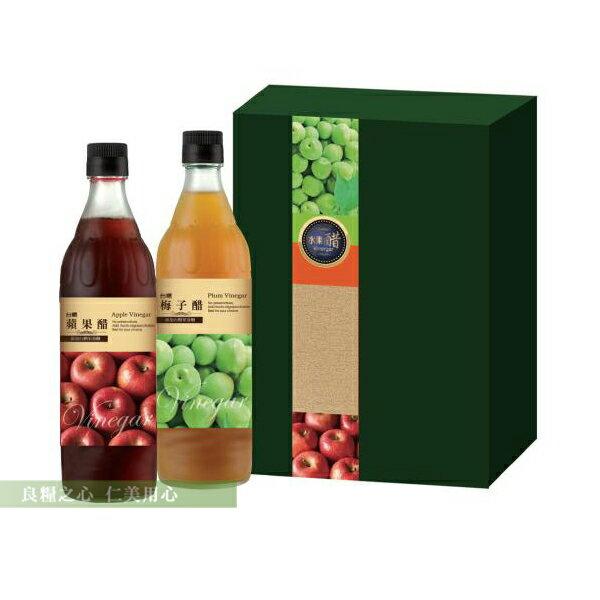 台糖 水果醋禮盒 蘋果醋x1+梅子醋x1