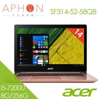 【Aphon生活美學館】ACER SF314-52-58Q8 i5-7200U 14吋 FHD筆電(8G/256GB Intel PCIe SSD/Win10)- 送HP DJ-1110彩色噴墨印表機..