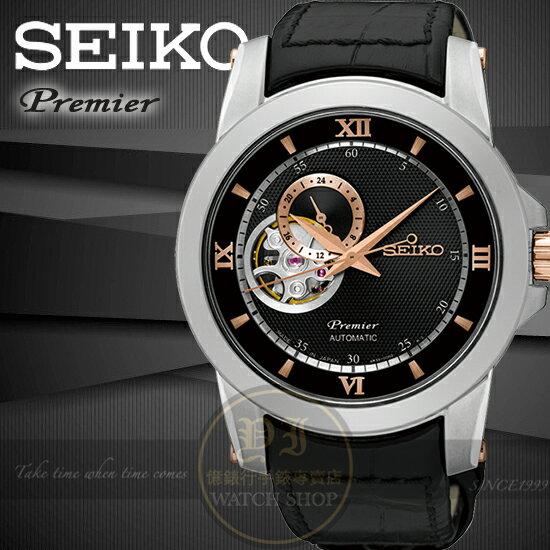 SEIKO 精工Premier開芯系列24小時顯示鏤空機械腕錶4R39~00P0C SSA