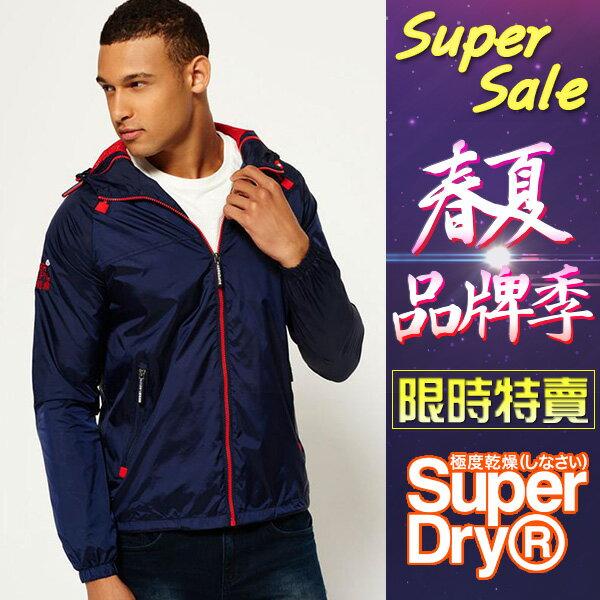【男款】 Superdry 極度乾燥 Dual Zip Cagoule 網眼內裡風衣外套《薄款》