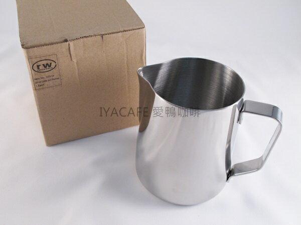 《愛鴨咖啡》美國 RW拉花鋼杯 20oz / 600cc