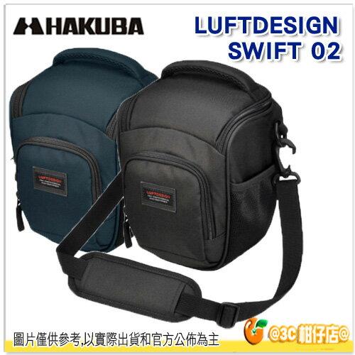 HAKUBA LUFTDESIGN SWIFT 02 M 槍套 澄瀚公司貨 相機包 相機槍套 相機槍包
