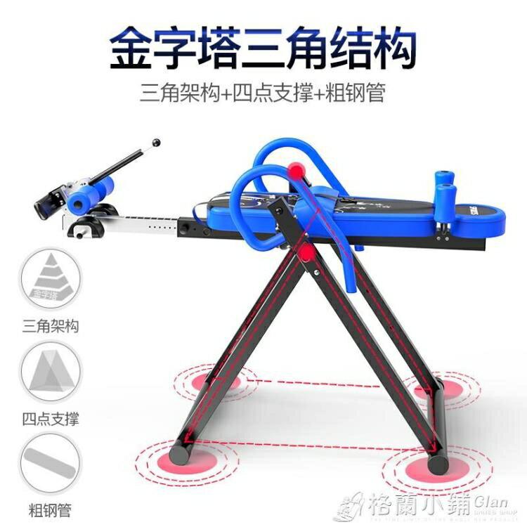【快速出貨】mrcue倒立機家用小型倒掛拉伸椎間盤輔助增高倒吊神器瑜伽器材 聖誕交換禮物