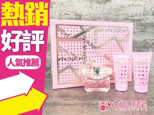 Versace凡賽斯香戀水晶女性淡香水禮盒(香水50ml+身體乳50ml+沐浴精50ml)◐香水綁馬尾◐