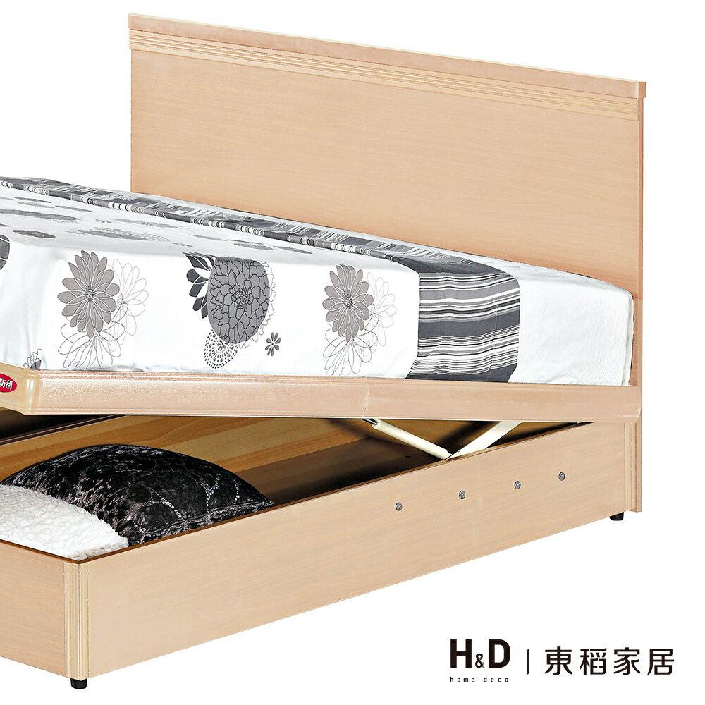 白橡3.5尺床頭片(木心板) / H&D / 日本MODERN DECO