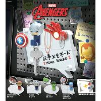Marvel 玩具與電玩推薦到全套8款【正版授權】復仇者聯盟 文具小物 扭蛋 轉蛋 辦公小物 造型磁鐵 漫威英雄 MARVEL - 640639就在sightme看過來購物城推薦Marvel 玩具與電玩
