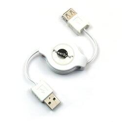 【群加 Powersync】USB2.0 A公對迷你5Pin / 1.2M (UAMFES-12)