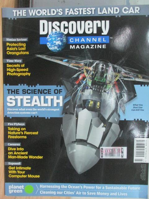 【書寶二手書T1/雜誌期刊_YKS】Discovery_2009/3_The world as...等