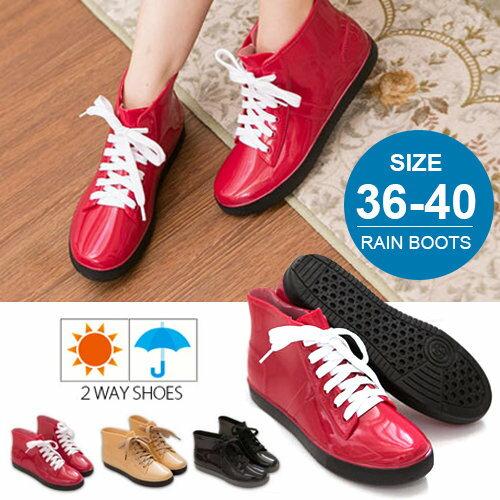 【晴雨兩穿】2ways 超防水 3種顏色  韓版綁帶造型超防水雨鞋 雨靴 帆布鞋 【AR811】現貨+預購