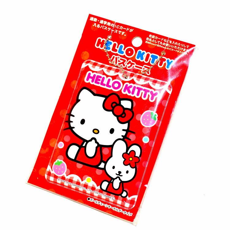Hello Kitty 行李 書包 姓名吊牌 悠遊卡 易卡通 吊飾 日本正版商品