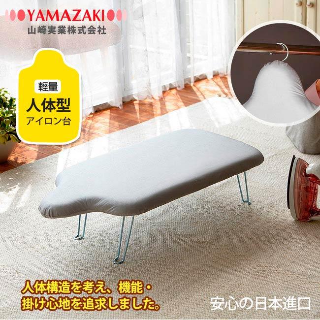 圓弧桌上型燙衣板