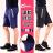 【CS衣舖 】合身大彈力 戶外機能 運動短褲 慢跑短褲 103 - 限時優惠好康折扣