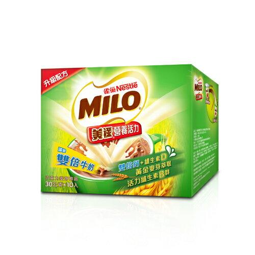雀巢美祿~3合1雙倍牛奶30g~10入  盒~愛買~