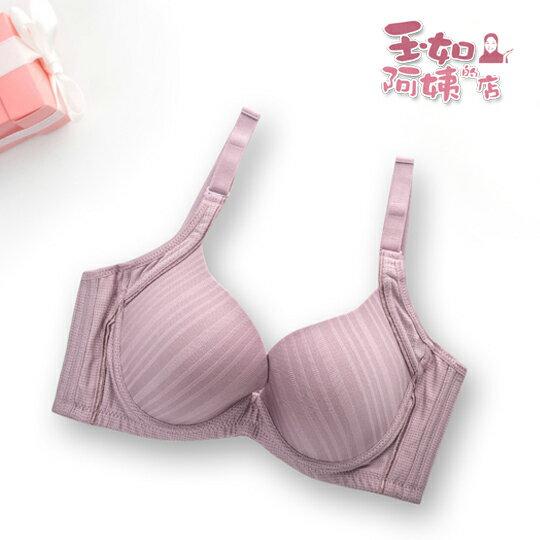 輕語舒波內衣。無痕。深V。集中。爆乳。機能。B.C.D罩。台灣製。※0323紫《玉如阿姨》