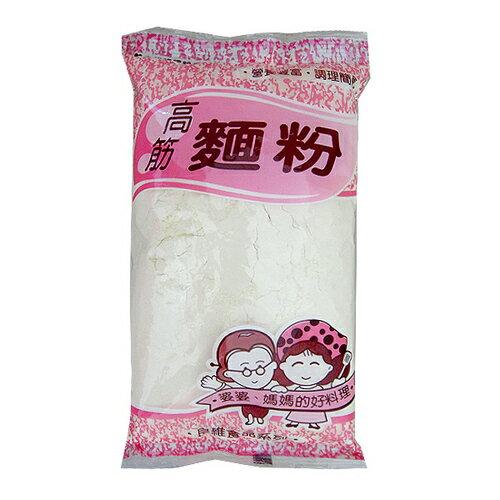 良維 高筋麵粉 500g