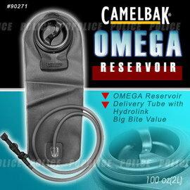 Camelbak OMEGA 吸管水袋/蓄水內袋 70oz (2L) 90271 新版 吸管可拆
