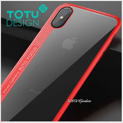 SaraGarden:TOTU晶彩系列蘋果iPhoneXiX手機殼防摔殼壓克力全包軟邊